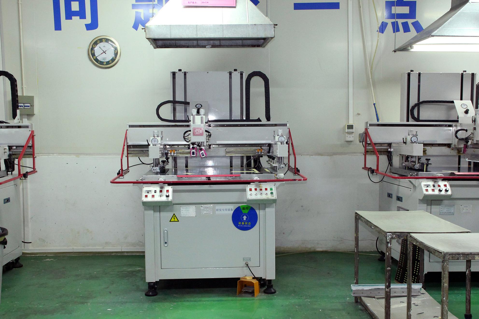 文字丝印机